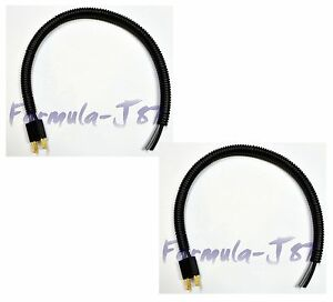 s-l300 H Wire Harness Extension on