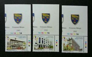 SJ-100-Years-Universiti-Malaya-Malaysia-2005-University-stamp-color-MNH