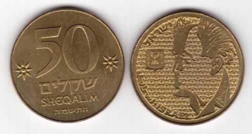 50 SHEKELS UNC DAVID BEN GURION COIN 1985 YEAR ISRAEL