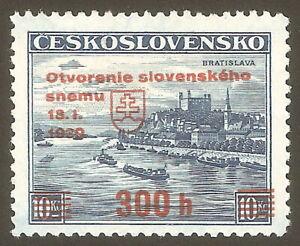 DR-Nazi-3rd-Reich-Rare-WW2-039-1939-Overprint-first-Nazi-Stamp-in-Occupation-Czech