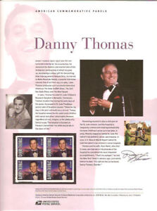 887-45c-Forever-Danny-Thomas-4628-USPS-Commemorative-Stamp-Panel