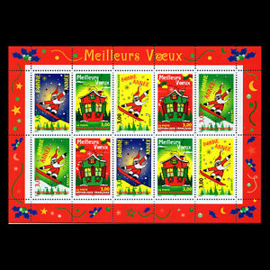 France-1998-Greeting-Stamps-Full-Sheet-Sc-2685b-MNH