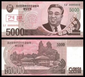 Korea-Banknote-Specimen-5000-Won-2008-UNC-5000-0