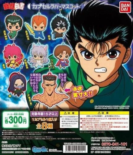Bandai Yu Yu HAKUSHO Rubber Mascot phonr strap swing figure gashapon x8 Kurama