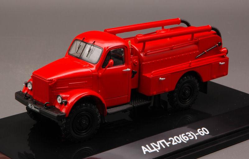 Atsup - 20 (63) -60 fire engine on  gaz-63 chassis model 1 43 dip models  choisissez votre préférée
