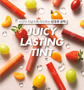 Rom-amp-nd-Romand-Juicy-Lasting-Tint-Free-Gift-Korea