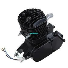 Heavy Duty 50cc 2 Stroke Gas Engine Motor Only For Motorized Bicycle Bike Cycle