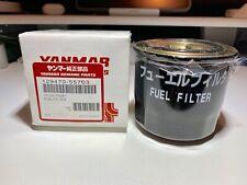 NEW GENUINE Fuel Pump Filter Strainer Suction Valve Tube OEM VW 3C0919715