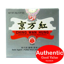 Great Wall Brand CHING WAN HUNG Herbal Ointment for Burn 30g 京万紅 (New!)