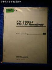 Sony Bedienungsanleitung STR VA333ES FM/AM Receiver (#1160)
