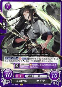 Fire Emblem 0 Cipher the Blazing Blade Trading Card Game TCG B13-047N Leila