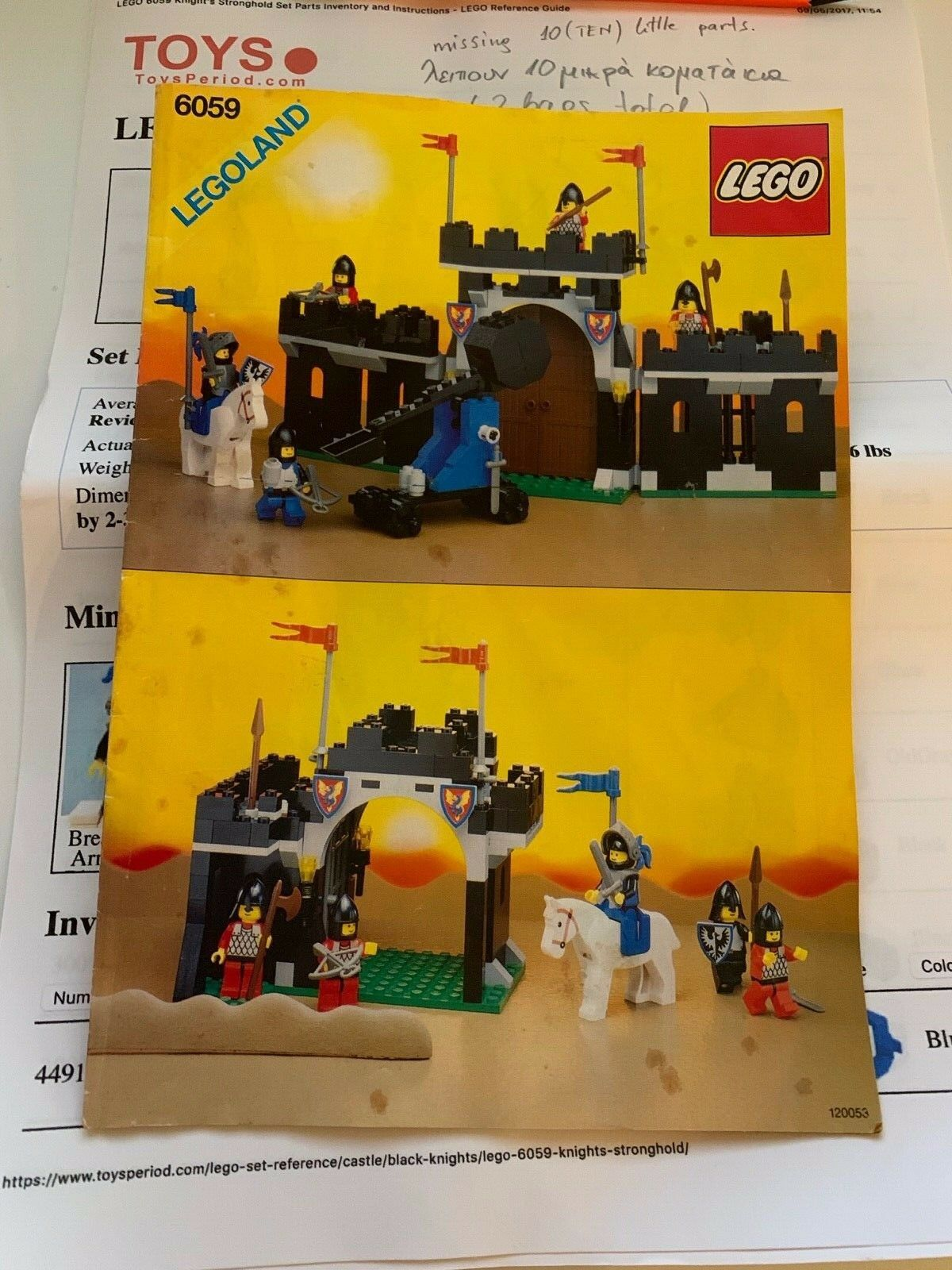 Lego® 6059 Legoland Knight's Stronghold   Ritter Castle