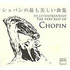 Frederic Chopin - Very Best of Chopin (2005)