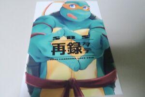 Las-Tortugas-Ninja-Doujinshi-DM-Principal-A5-132pages-SBS-Sairoku-Tmnt