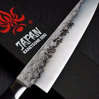 Japanese Kanetsune Nashiji Hammered Blue AOGAMI Petty Utility Knife Japan KC924