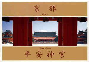 JAPAN-Post-Card-Postkarte-Kyoto-Heian-Shrine-Tempel-Anlage-Bauwerk-ungelaufen