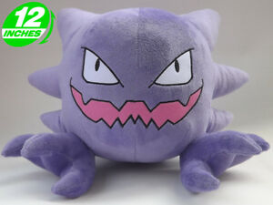 12-034-Wow-Pokemon-Haunter-G-suto-Plush-Anime-Stuffed-Doll-Toy-Game-PNPL6095