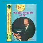 Mergia Hailu and His Classical Instrument She 2 Vinyl Album Awesome TA