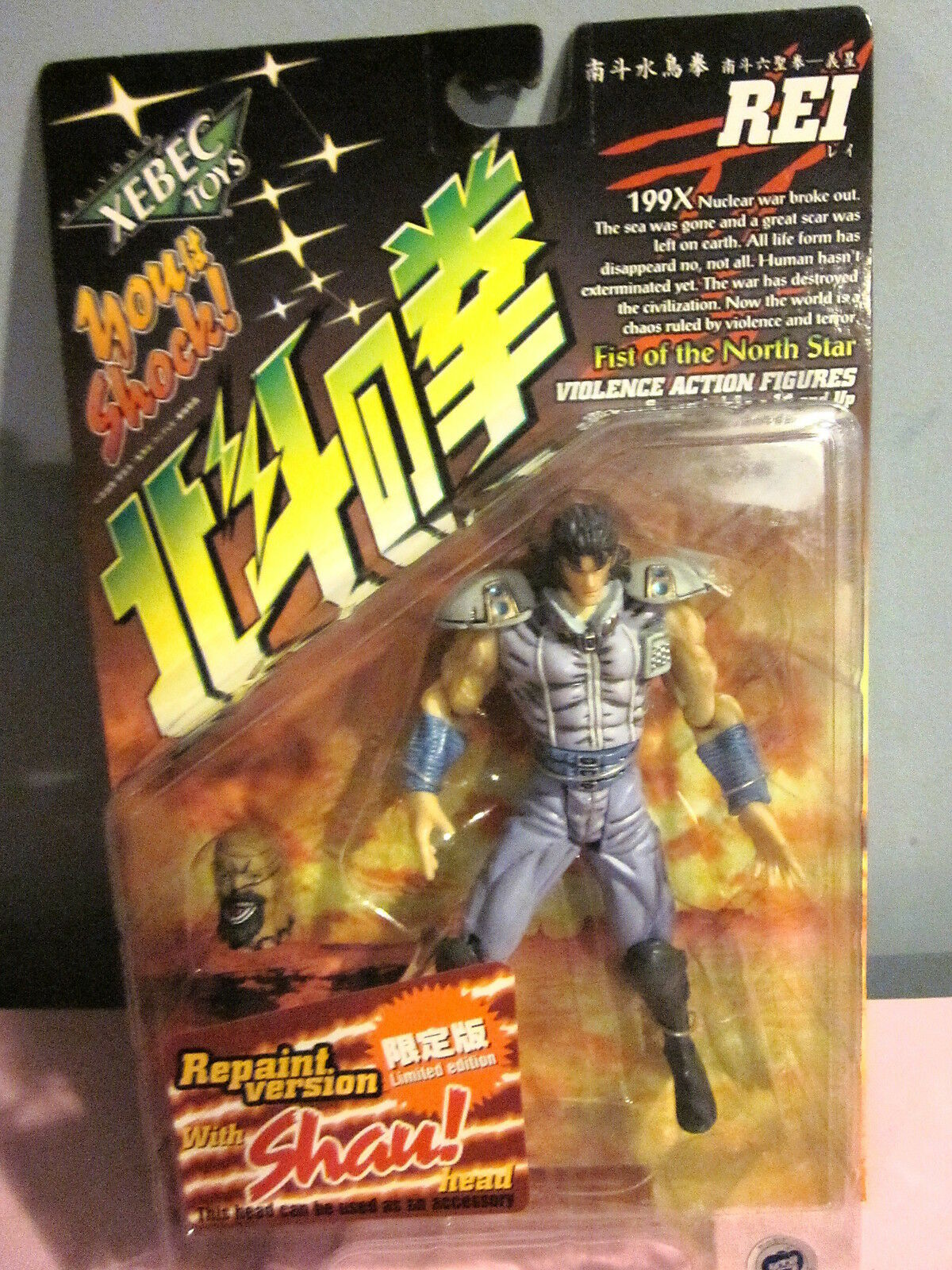Xebec Toys REI Repaint Version With Shau Head Fist of The North Star