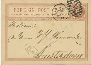 2427-1879-QV-1-1-4d-brown-VF-foreign-postcard-Duplex-cancel-LONDON-95-HOLLAND