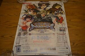 Suikoden-1-2-3-4-Remake-Booster-Box-Official-Promo-Poster-VERY-RARE