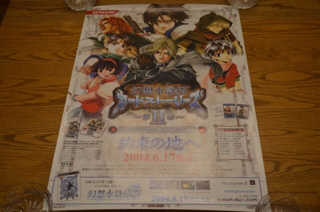 Suikoden 1 2 3 4 Remake Booster Box Official Promo Poster VERY RARE!!!