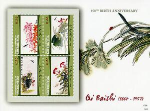 Micronesia-2014-Gomma-integra-non-linguellato-QI-BAISHI-150th-nascita-ANNIV-4v-M-S-II-Arte-Quadri