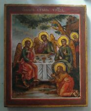 ANTIQUE  HAND PAINTED ORTHODOX RUSSIAN ICON OF THE TRINITY