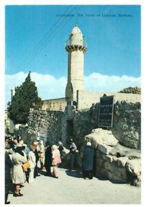 Jerusalem: The Tomb of Lazarus, Bethany, Israel, Palestine Rare Postcard