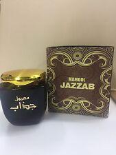 Bukhoor mamooz jazzab Oudh bakhoor PROFUMO incenso MADE IN EAU NUOVO Dubai