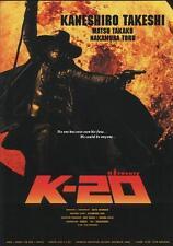 K-20: LEGEND OF THE MASK Movie POSTER 27x40 Takeshi Kaneshiro Takako Matsu T ru