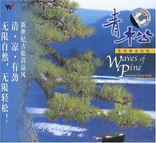 """Waves of Pine"" Guqin & Liuqin 青松"