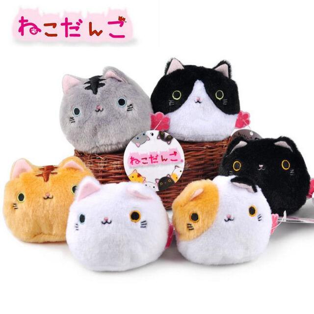 1 Pcs Neko Atsume Cute Cat Plush Dango Mochi Stuffed Doll Kids