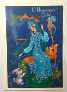 Postcard-Vintage-Art-Russian-postcard-Happy-New-Year-Snow-Maiden-1986