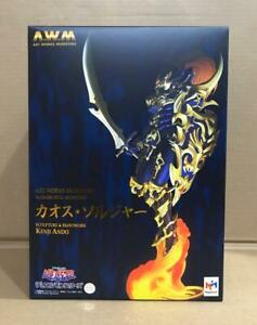 Art-Works-Monsters-Yu-Gi-Oh-Duel-Monsters-Chaos-Soldier-NEW