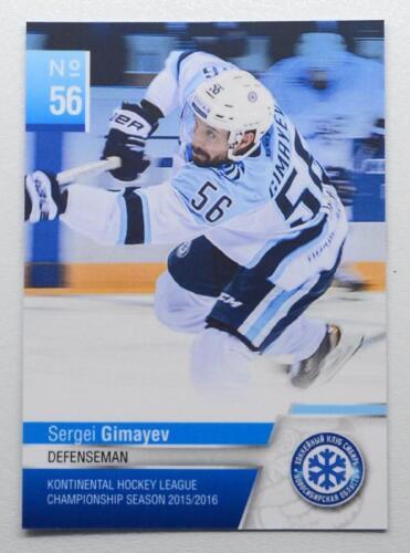 2015-16 tarjetas por KHL Sibir Novosibirsk elegir una tarjeta de jugador