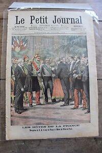 Petit-journal-illustre-N-714-1904-SA-Bey-de-Tunis-Inauguration-statue-Pasteur-2