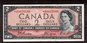 CANADA-1954-2-BEATTIE-COYNE-REPLACEMENT-NOTE-SERIAL-A-B0025586-UNC