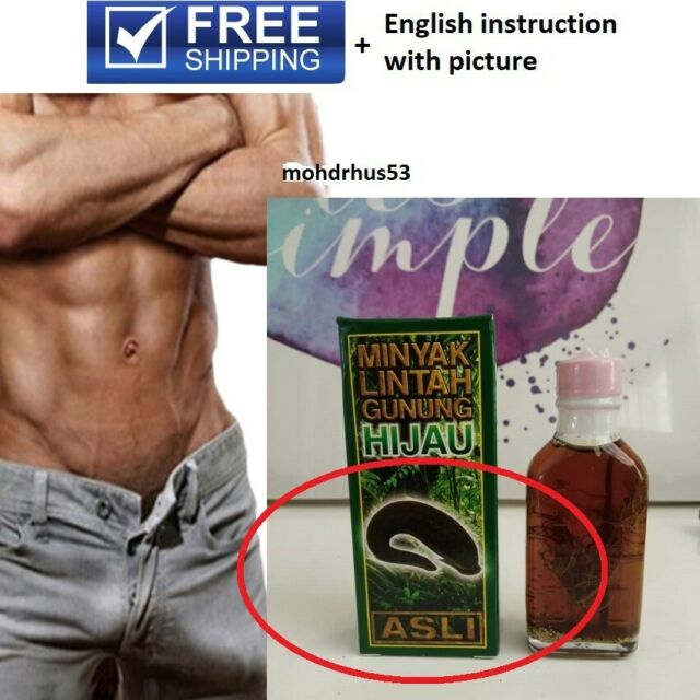Man Penis Growth Leech Oil Minyak Lintah Enlarge Your Penis up to 12 Inches-30ml