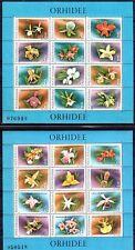 FLEUR ORCHIDEE Roumanie 24 val de 1988 ** FLOWER BLUME FIORE ORCHID ORCHIDEA