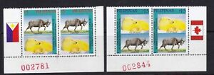 Philippines-Canada-1999-Diplomatic-Rltn-POLAR-BEAR-2-values-in-Pair-w-Plate-NH