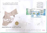 Jordan :New 2016 Arab Postal F.D.C.