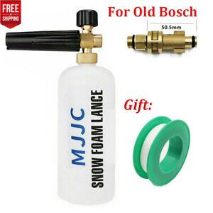 MJJC Car Snow Foam Lance Bottle High Pressure Water Soap Sprayer Gun For K2-K71L