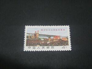 CHINA PRC 1969 Sc#1001 4f Yangtze Nanking Bridge Stamp MNH XF