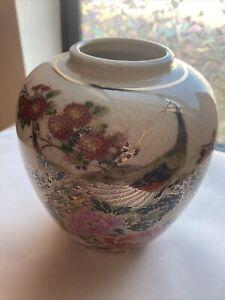 Porcelain Japan Peacock Vase Gold Accent
