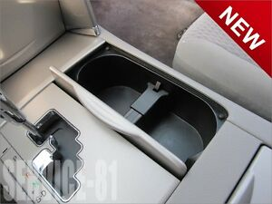 cup holder insert divider for 2007 2011 toyota camry ce se xle le hybrid ebay. Black Bedroom Furniture Sets. Home Design Ideas