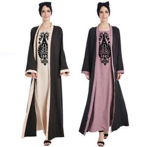 Dubai Muslim Abaya Women Long Dress Jilbab Tunic Islamic Cocktail Maxi Cardigan