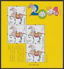 China PRC 2014-1 Block 198 ** MNH Jahr des Pferdes Year of the Horse