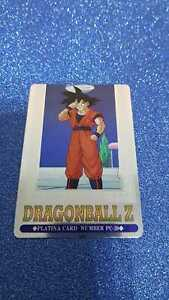 DRAGON-BALL-Z-CARDDASS-RAMI-CARDS-PLATINA-CARD-ANO-1995-PC-20