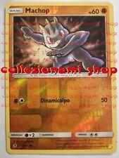 MACHOP - REVERSE FOIL 63/145 - GUARDIANI NASCENTI - POKEMON - ITALIANO